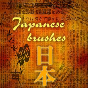 Japanese brushes for Photoshop